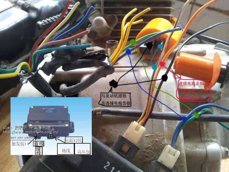 求gs125发动机与点火器接线方法