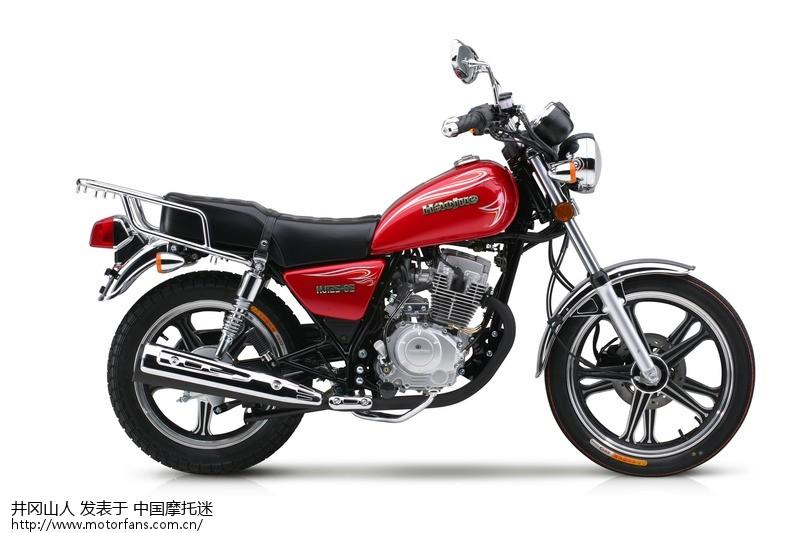 HJ125-8E-HONG-D.jpg