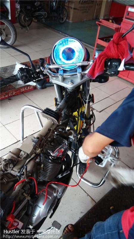 en125 2f完美改装郎远q5透镜! - 维修改装 - 摩托车