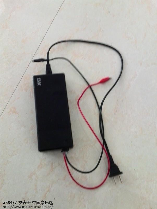这个改的12v电瓶充电器.jpg