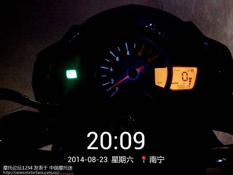 2014_08_23_20_09_16.jpg