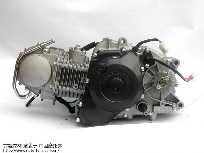 弯梁摩托车发动机电路安装图
