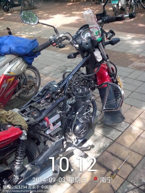 2014_09_03_10_12_49.jpg