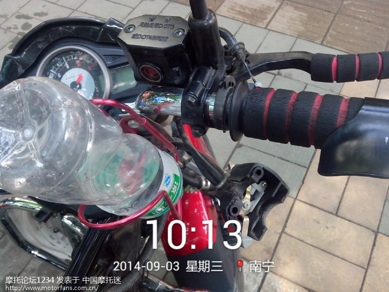 2014_09_03_10_13_27.jpg