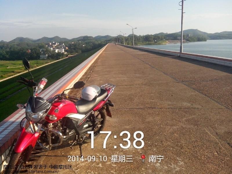 2014_09_10_17_38_41.jpg
