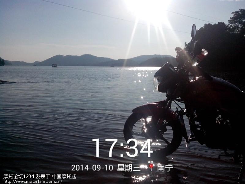 2014_09_10_17_34_26.jpg