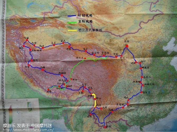 7月5日住西藏察隅县察瓦龙乡,行程380公里(丙中洛到察瓦龙是80公里的