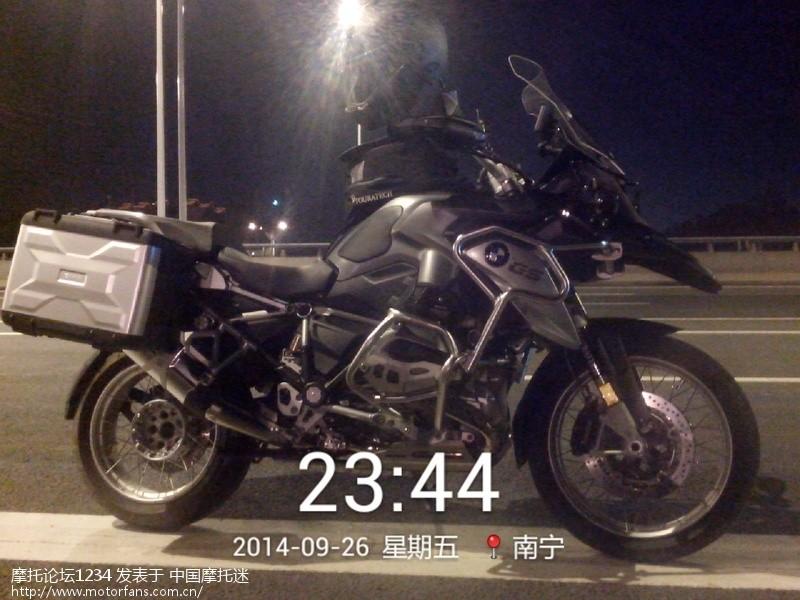 2014_09_26_23_44_35.jpg