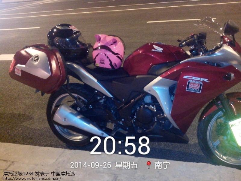 2014_09_26_20_58_51.jpg