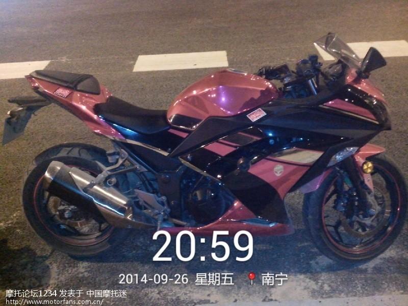 2014_09_26_20_59_16.jpg