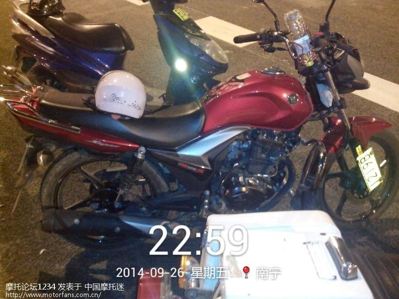 2014_09_26_22_59_05.jpg