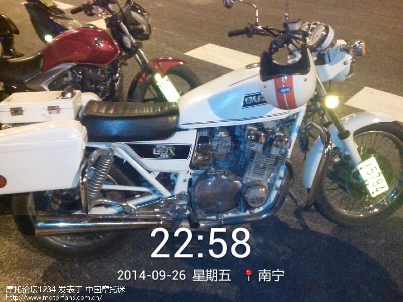 2014_09_26_22_58_50.jpg