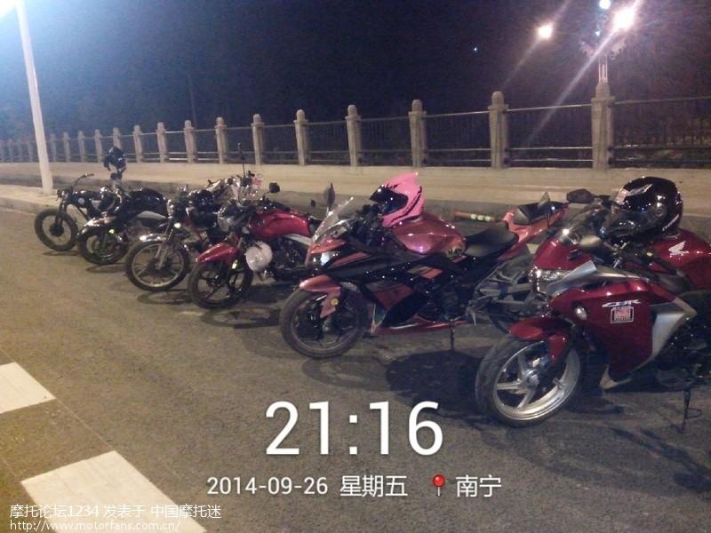2014_09_26_21_16_08.jpg