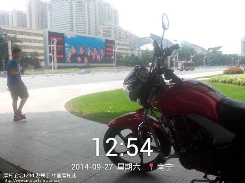 2014_09_27_12_54_42.jpg