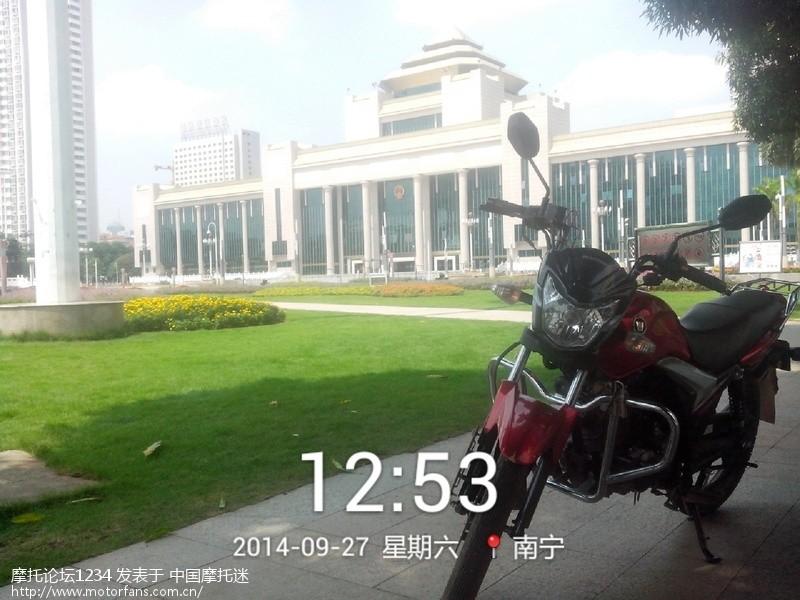 2014_09_27_12_53_53.jpg