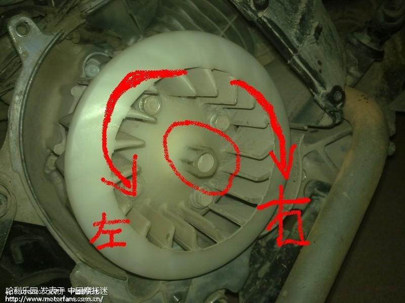 踏板车调气门正时---- 磁电机风扇逆时针旋转.