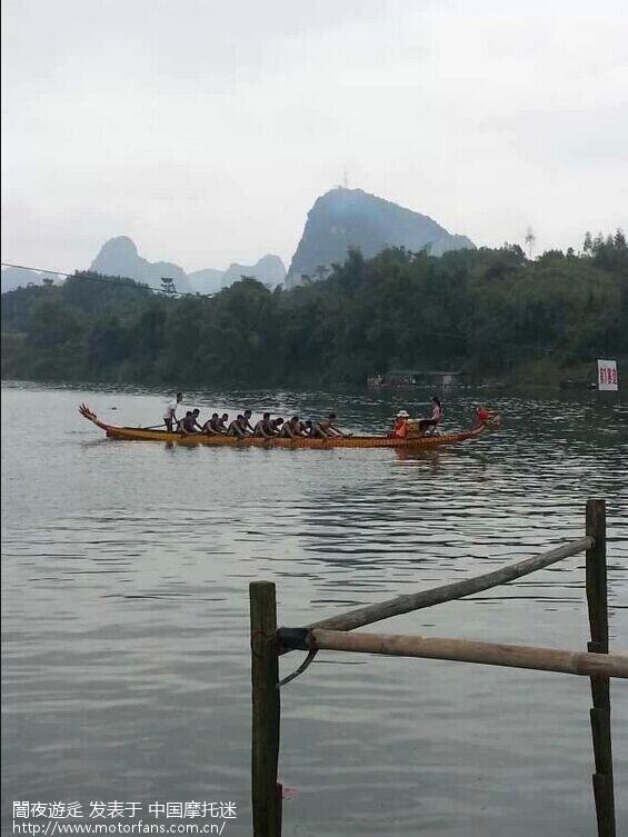 11月1日宜州怀远古镇龙舟赛