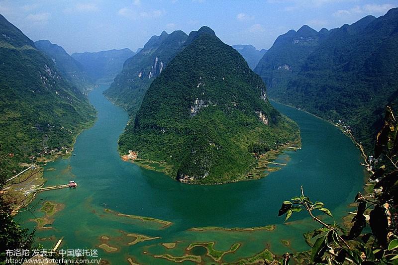 东兰县三石镇四合村红水河第一湾