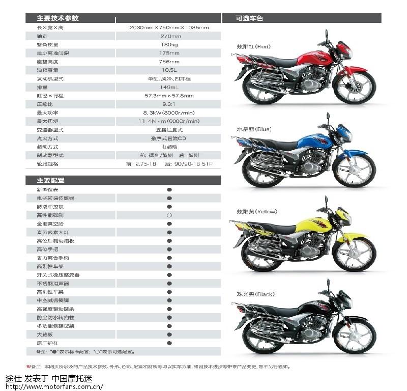 150-7-JSCS.jpg