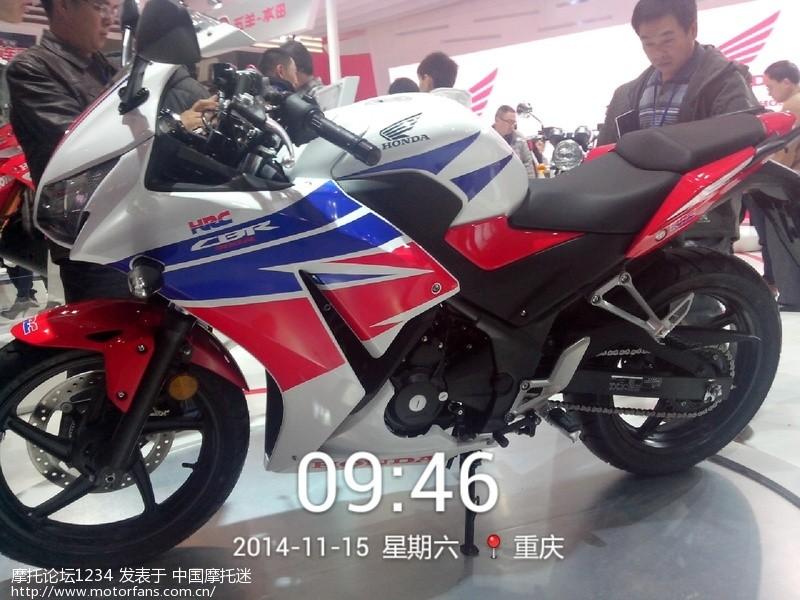 2014_11_15_09_46_12.jpg