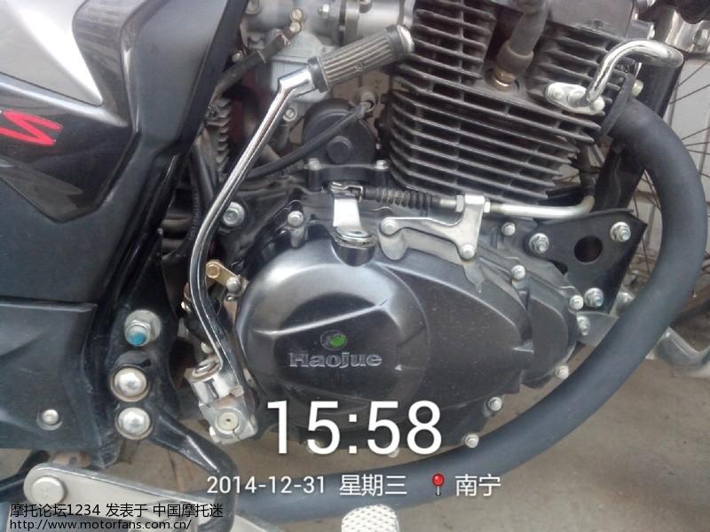 2014_12_31_15_58_41.jpg
