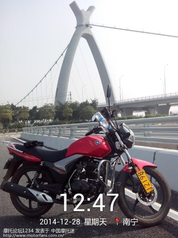 2014_12_28_12_47_56.jpg
