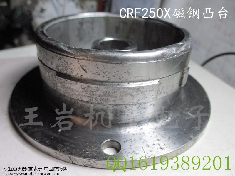 本田系列点火器及充电系统电路故障检修-cb400,cbr,金翼1 .
