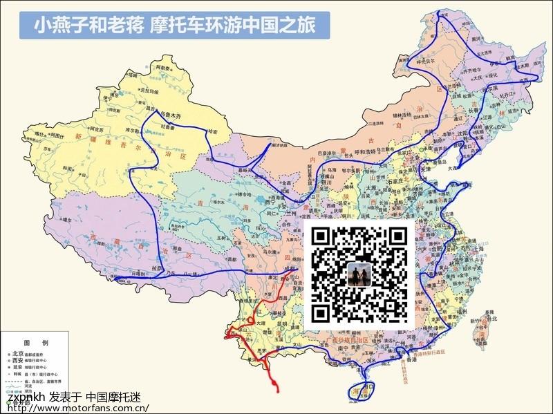中国地图行政简图-元阳冲.jpg