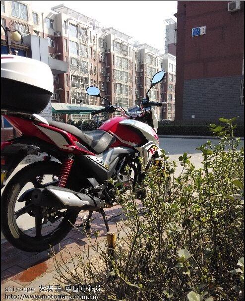 QQ图片20150329185926.jpg