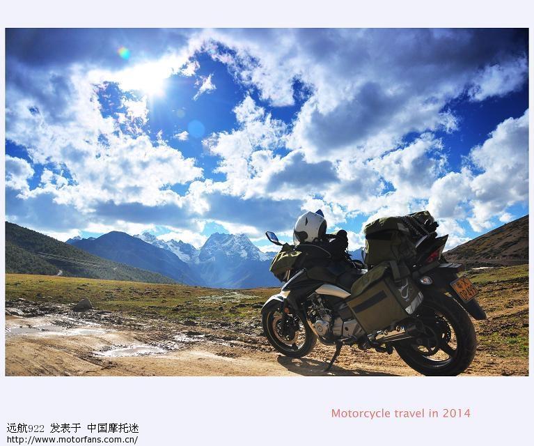 开摩托车看风景之丽江到德钦