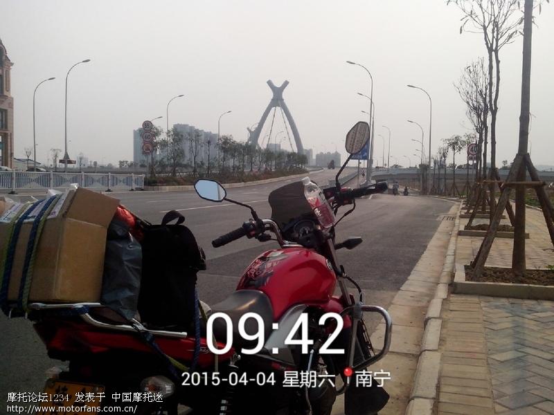 2015_04_04_09_42_11.jpg
