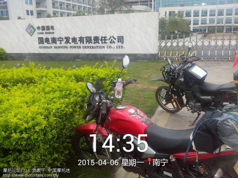 2015_04_06_14_35_22.jpg