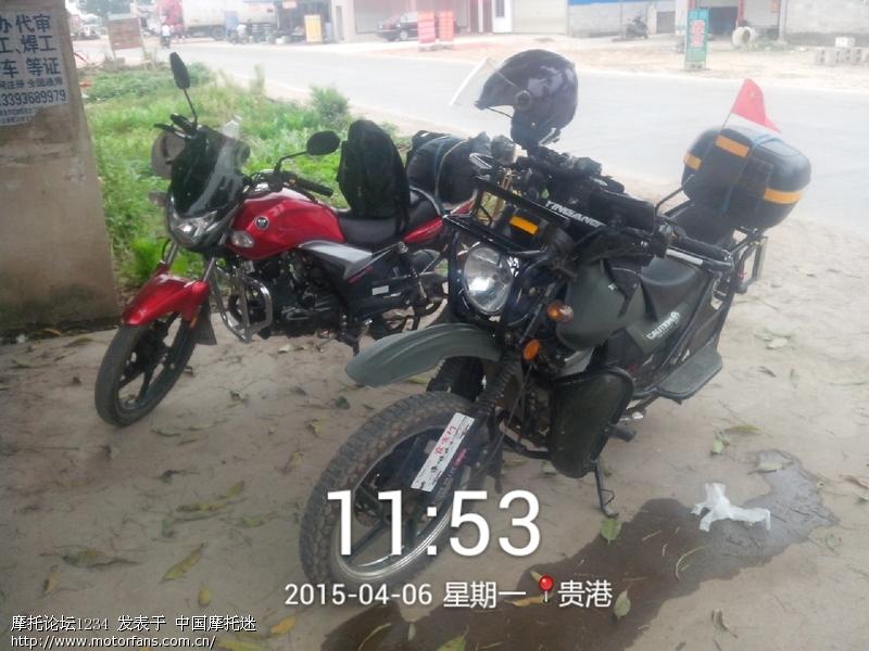 2015_04_06_11_53_10.jpg