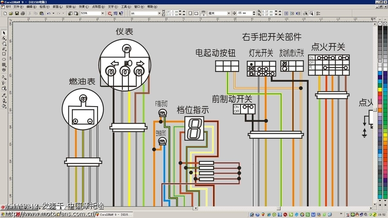 需要gz150-a高清分线色电路图的来看