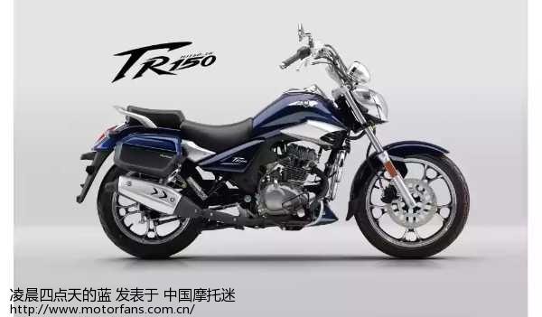 TD150改成TR150了 豪爵铃木 骑式车讨论专区 摩托车论坛 中国摩托迷