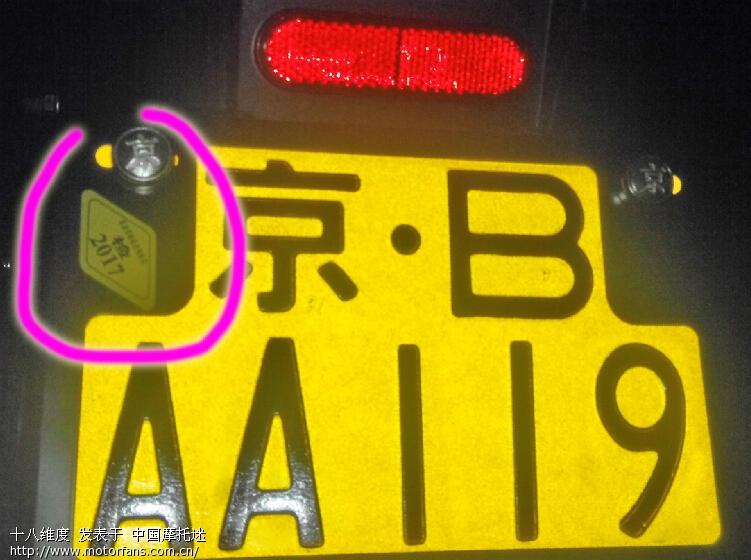 你们的机动车检验合格标志贴哪?
