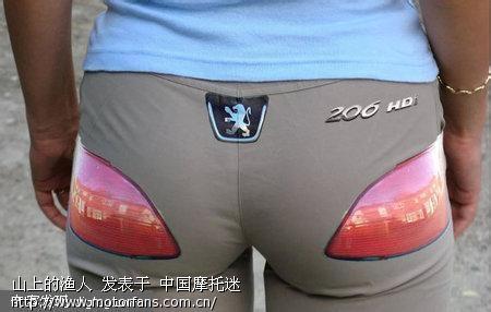 标致裤子.jpg