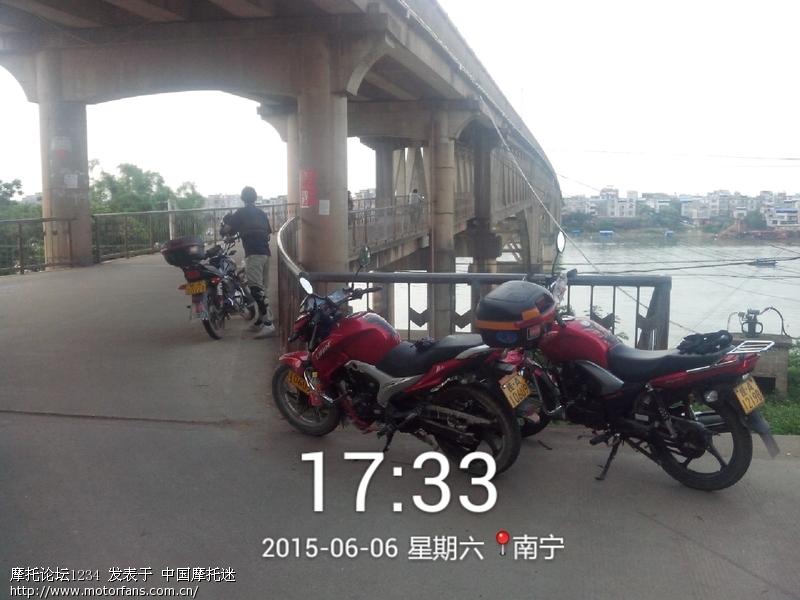 2015_06_06_17_33_30.jpg