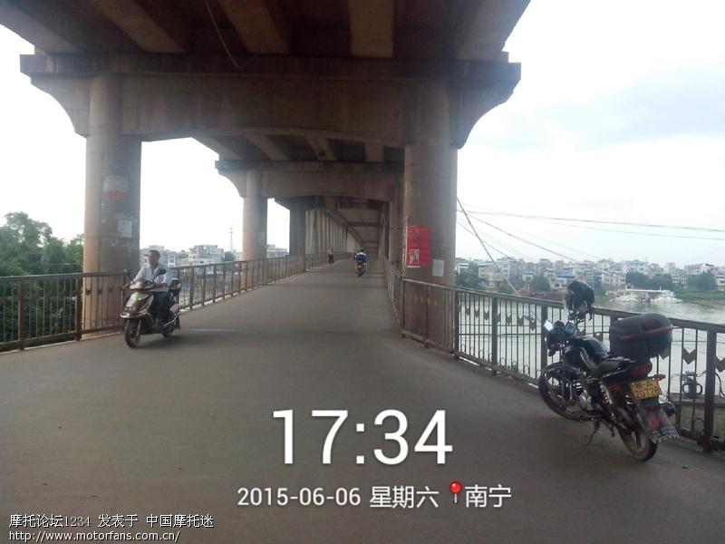2015_06_06_17_34_11.jpg