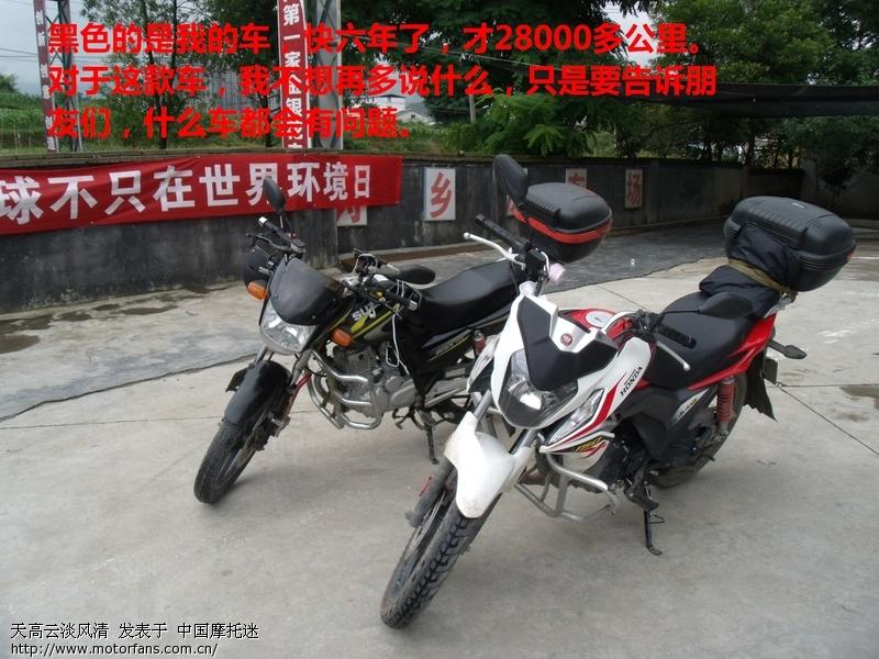 00000634_看图王.jpg