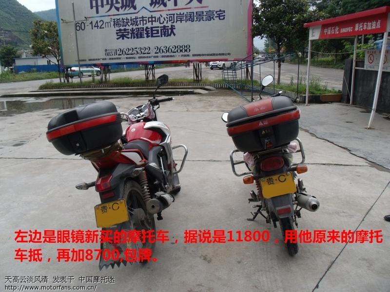 00000632_看图王.jpg