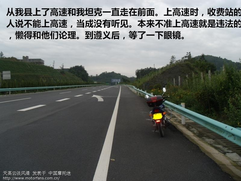 00000644_看图王.jpg