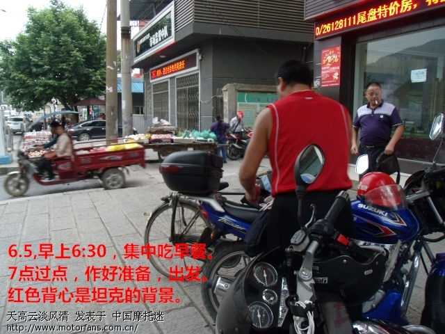 00000641_看图王.jpg