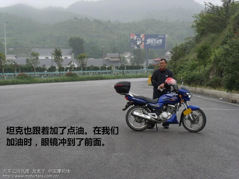 00000652_看图王.jpg