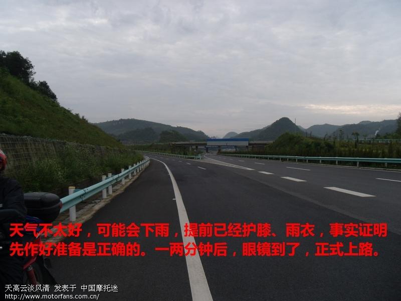 00000642_看图王.jpg