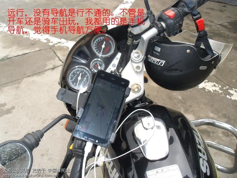 00000614_看图王.jpg