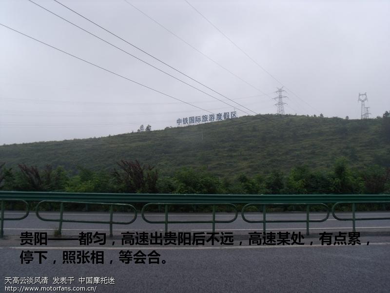 00000668_看图王.jpg