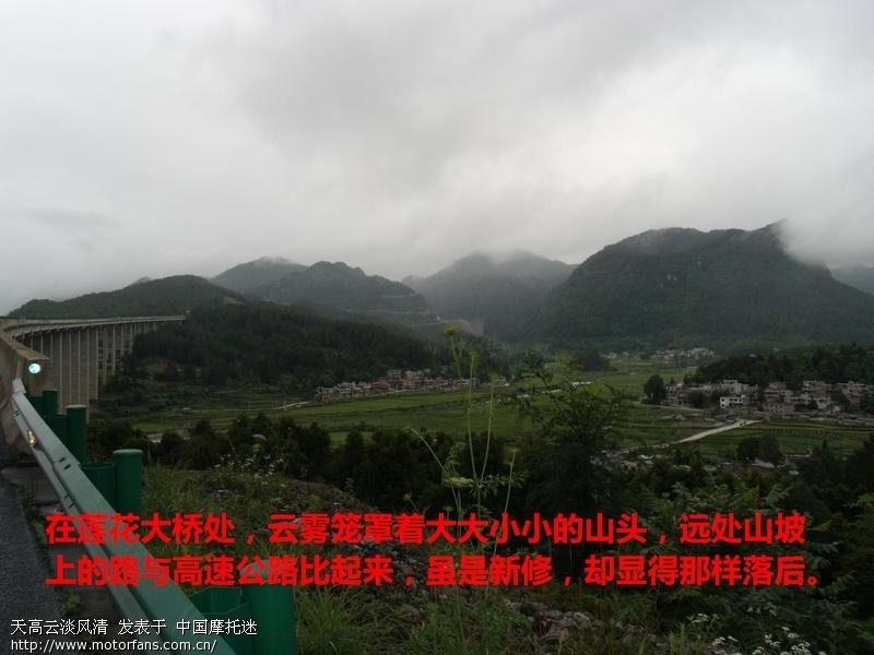 00000676_看图王.jpg