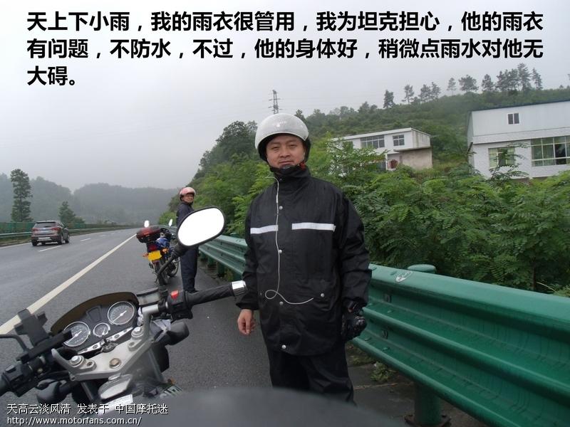 00000670_看图王.jpg