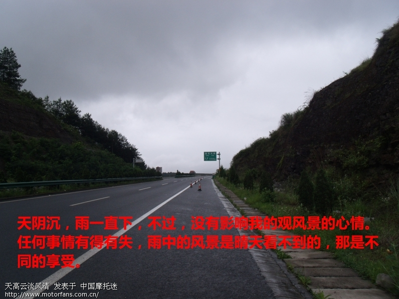 00000672_看图王.jpg